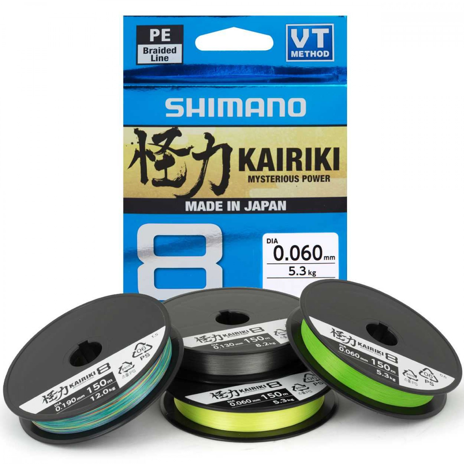 Shimano Kairiki 8 300m Multi Colour